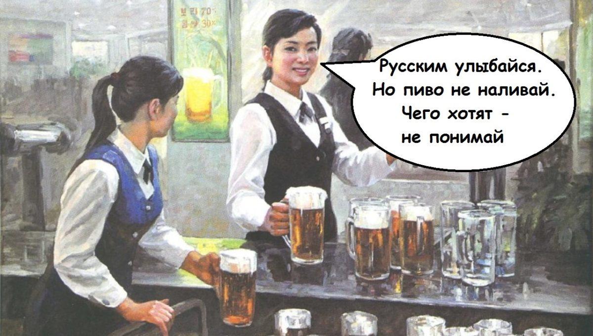 Кафе Корея. Часть 1. Хотите кушать — учите корейский.