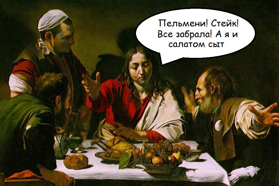 Закон двух тарелок