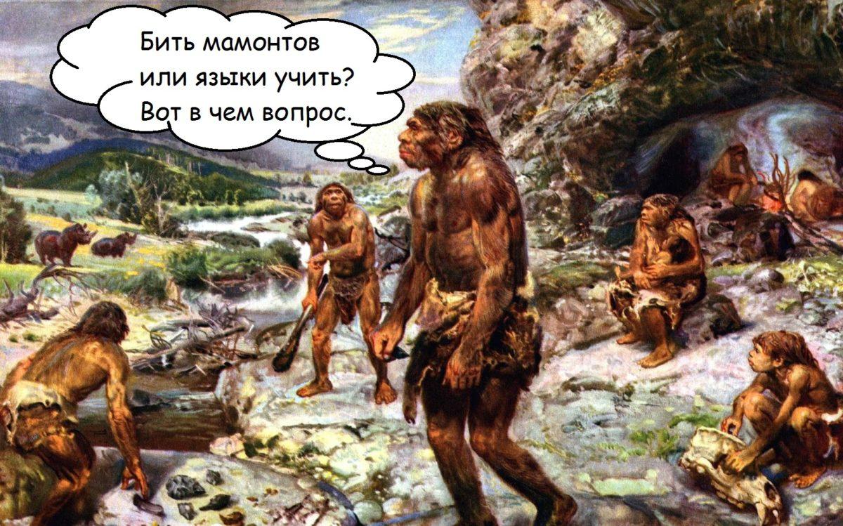 300 слов племени Мумбо-Юмбо